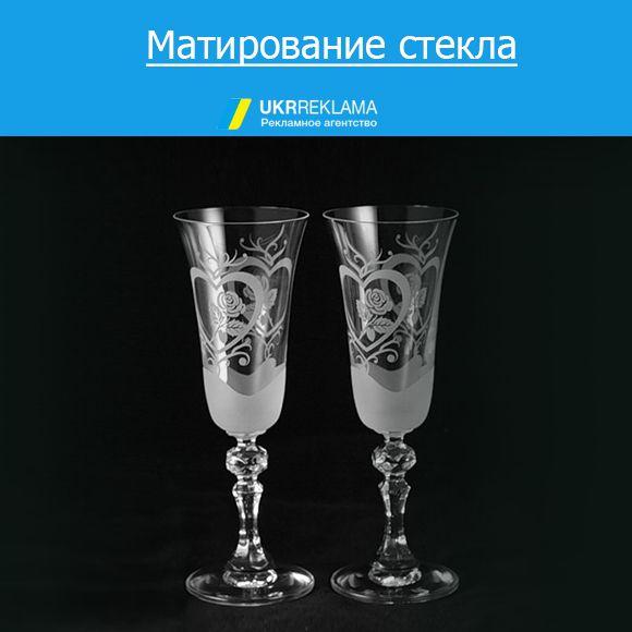 Рисунок на стекло