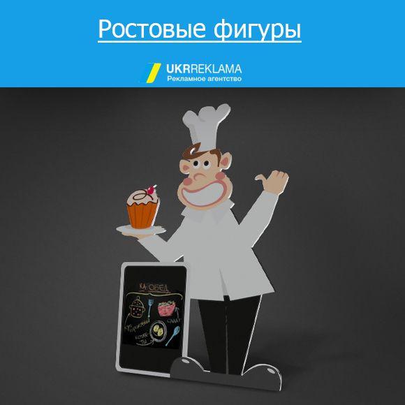 Ростовые-фигуры-заказать