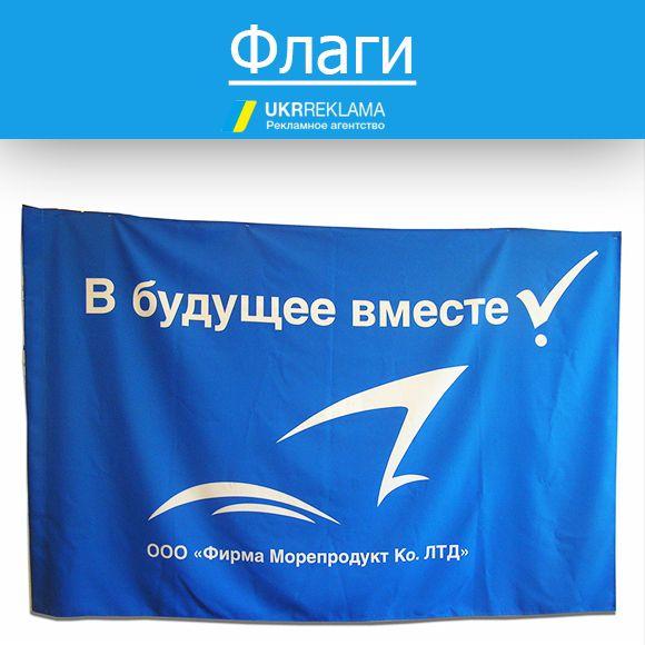 брендированные флаги