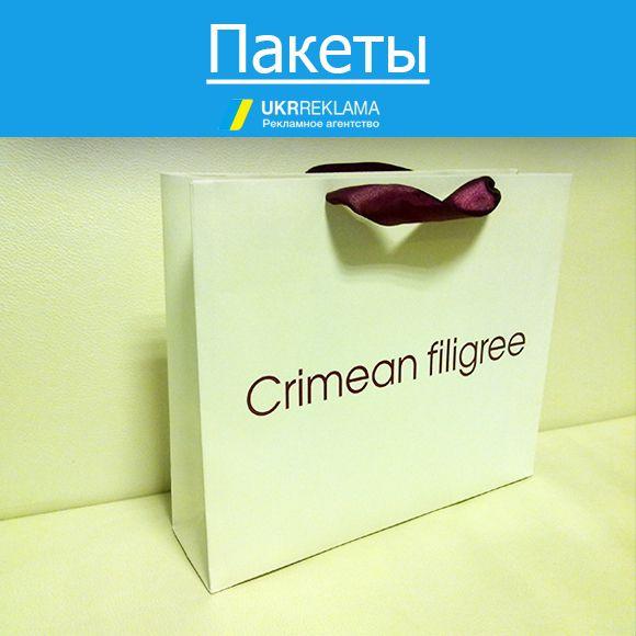 пакеты на заказ Одесса