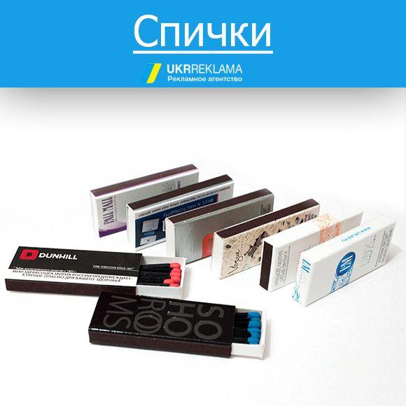 спички на заказ Одесса