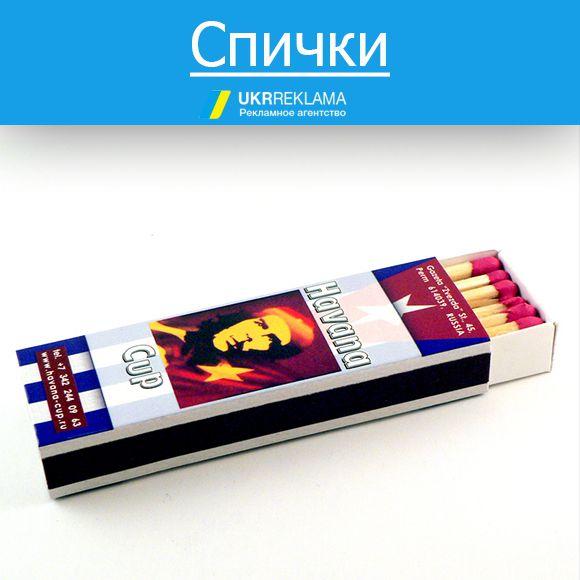 спички с логотипом Одесса