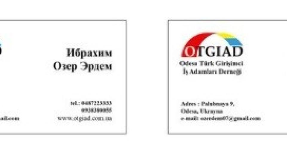визитки для общественной организации