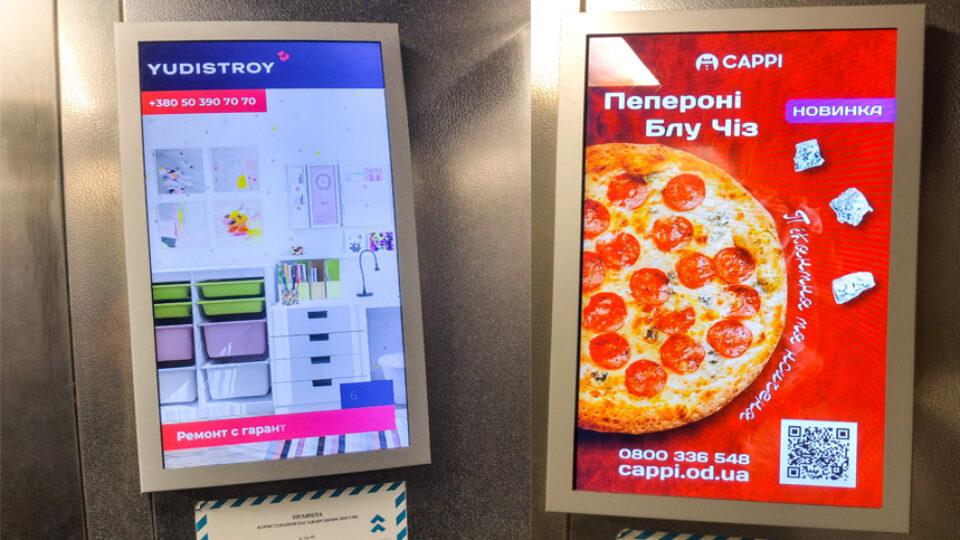 Видео реклама в лифтах Одесса